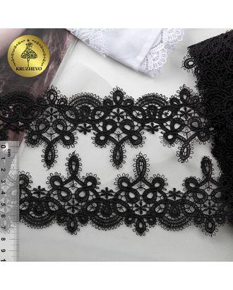 Кружево гипюр KRUZHEVO ш.6,5см, цв.2 черный арт. МГ-91363-1-МГ0805505