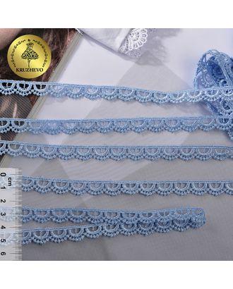 Кружево гипюр KRUZHEVO ш.1см цв.09 голубой арт. МГ-97419-1-МГ0806417