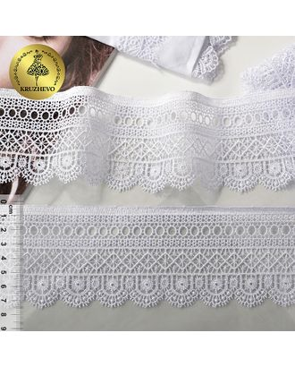 Кружево гипюр KRUZHEVO TR.2010 ш.7см цв.01 белый арт. МГ-95114-1-МГ0806509