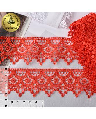 Кружево гипюр KRUZHEVO ш.4,5см цв.06 красный арт. МГ-94883-1-МГ0808675