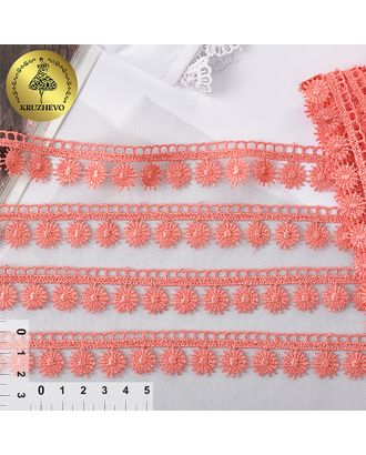Кружево гипюр KRUZHEVO ш.2см цв.08 розовый арт. МГ-94888-1-МГ0808686