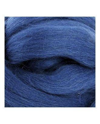 Шерсть для валяния ПЕХОРКА тонкая шерсть (100%меринос.шерсть) 50г цв.156 индиго арт. МГ-90707-1-МГ0814431