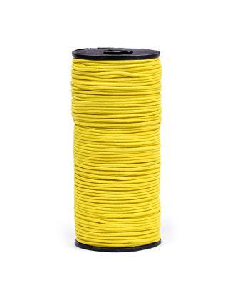 Резинка шляпная (шнур круглый) д.0,2см цв.F110 желтый арт. МГ-93892-1-МГ0814599