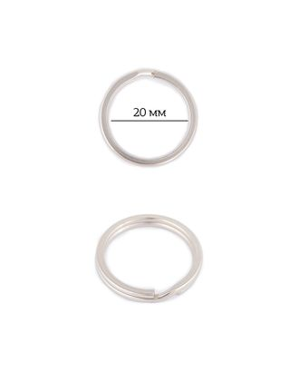 Кольцо металл для брелока д.2см арт. МГ-96302-1-МГ0822288