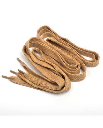 Шнурки плоские 14 мм 06с2341 длина 120 см, компл.2шт, цв.бежевый арт. МГ-94972-1-МГ0825899