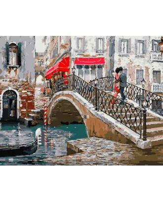 Картины по номерам Венецианский мостик GX8363 40х50 тм Цветной арт. МГ-95303-1-МГ0853471