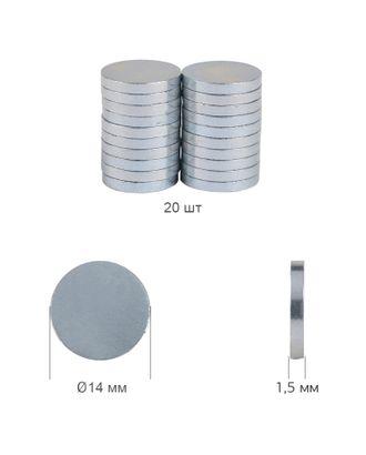 Магнит неодимовый диск д.1,4см арт. МГ-97808-1-МГ0854939