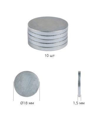 Магнит неодимовый диск д.1,8см арт. МГ-97811-1-МГ0854941