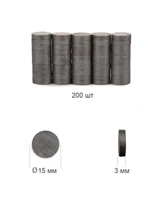 Магнит ферритовый диск д.1,5см арт. МГ-97830-1-МГ0854945