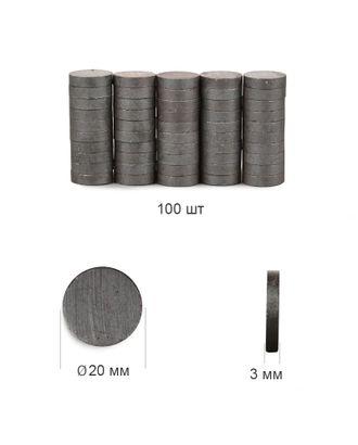 Магнит ферритовый диск д.2см арт. МГ-97809-1-МГ0854946