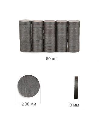 Магнит ферритовый диск д.3см арт. МГ-97821-1-МГ0854948