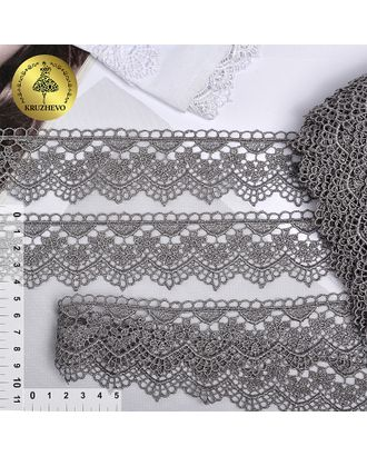 Кружево гипюр KRUZHEVO ш.4,3см цв.8 т.серый арт. МГ-96606-1-МГ0857306