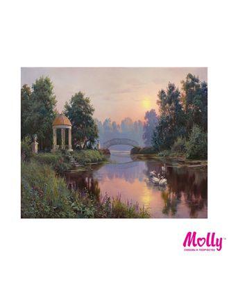 Картины по номерам Molly Прищепа. Утренний парк (24 цвета) 40х50 см арт. МГ-95075-1-МГ0859815