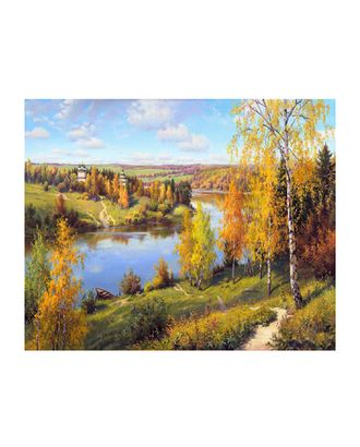 Картины по номерам Molly Прищепа. Осень. Глубинка (30 цветов) 40х50 см арт. МГ-95151-1-МГ0859819