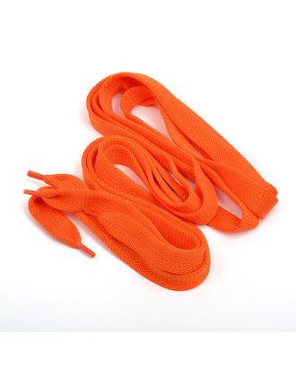 Шнурки плоские 14 мм 06с2341 длина 120 см, компл.2шт, цв.оранжевый арт. МГ-104201-1-МГ0894604