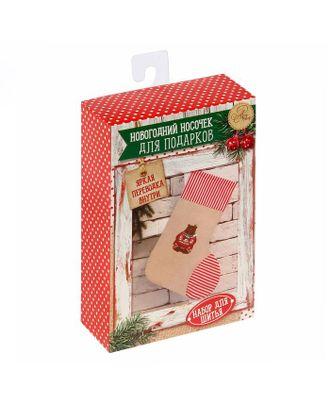 """Набор для шитья Новогодние носочки для подарков """"Снежные истории"""" СЛ.1442988, 10,5х16,5х5 см арт. МГ-104329-1-МГ0895101"""