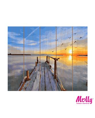 Картины по номерам на дереве Molly Одинокая пристань (29 цветов) 40х50 см арт. МГ-96649-1-МГ0910164