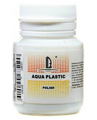 Лак акриловый LUXART Aqua Plastic глянцевый (для мягких поверхностей) 20мл арт. МГ-100672-1-МГ0931441