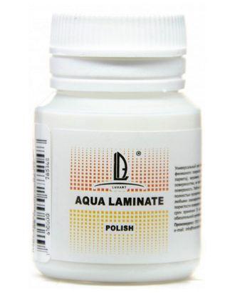 Лак акриловый LUXART Aqua Laminat глянцевый (для твердых поверхностей) 20мл арт. МГ-100673-1-МГ0931442