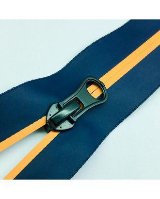 Молния водостойкая Т7В5 полоса матовый разъем 60см т.синий 058/оранж 006 арт. МГ-100701-1-МГ0947448