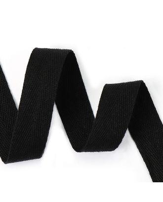 Тесьма киперная 20 мм хлопок 2,5 г/см цв.F322 черный уп.50м арт. МГ-106064-1-МГ0947507