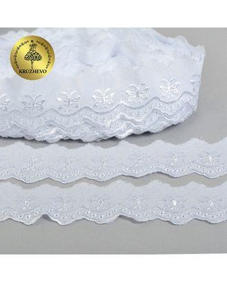 Шитье ш.4см цв.белый арт. МГ-104637-1-МГ0952971