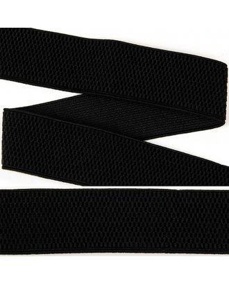 Резинка помочная ш.4cм цв.черный А арт. МГ-104529-1-МГ0953080
