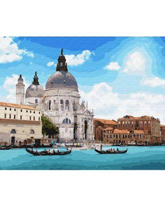 Картины по номерам Molly Санта-Мария-Делла-Салюте (30 цветов) 40х50 см арт. МГ-104177-1-МГ0953495