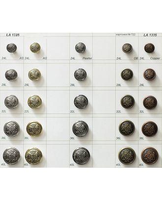 Пуговицы LA 1335 арт. МБ-3032-1-МБ00000142072