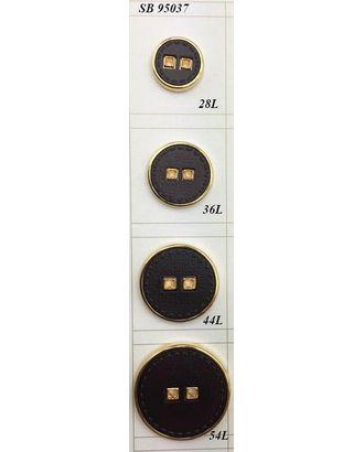 Пуговицы SB 95037 арт. МБ-2139-1-МБ00000129110