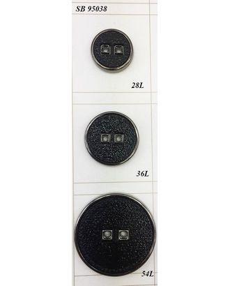 Пуговицы SB 95038 арт. МБ-2140-1-МБ00000129114