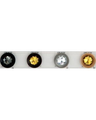 Пуговицы CB 1130 арт. МБ-2612-1-МБ00000135025