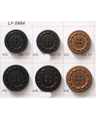 Пуговицы LF 0984 арт. МБ-105-3-МБ00000140219