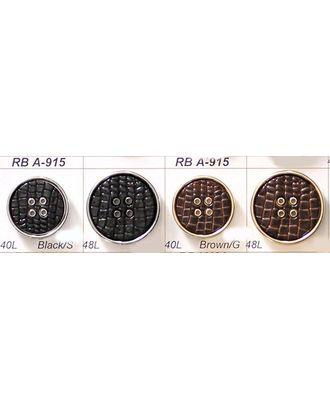 Пуговицы RB A915 арт. МБ-146-3-МБ00000140804