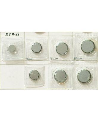 Кнопки магнитные MS K-22 арт. МБ-235-3-МБ00000144562