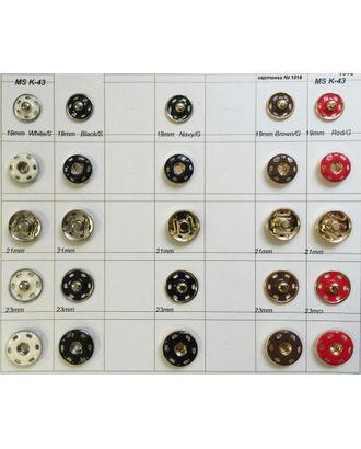 Кнопки MS K-43 арт. МБ-426-14-МБ00000235959