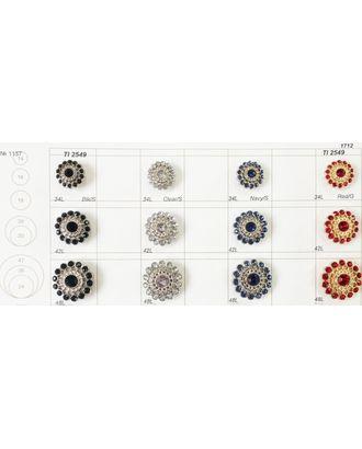 Пуговицы TI 2549 арт. МБ-753-10-МБ00000238130