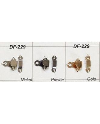 Крючки DF 229 арт. МБ-952-1-МБ00000239306
