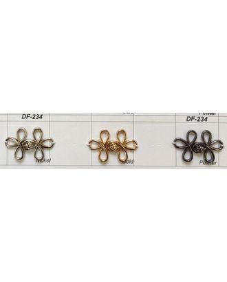 Крючки DF 234 арт. МБ-957-1-МБ00000239321