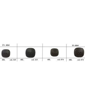Пуговицы FS 4866 арт. МБ-976-1-МБ00000101802
