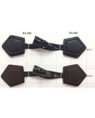 Застежка-клевант FA 163 арт. МБ-1292-1-МБ00000242188