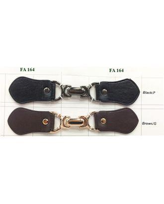 Застежка-клевант FA 164 арт. МБ-1293-1-МБ00000242190