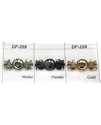Крючки DF 259 арт. МБ-1312-3-МБ00000242478