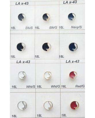 Пуговицы LA X-43 арт. МБ-1470-2-МБ00000243799