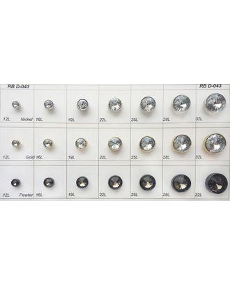 Пуговицы RB D043 арт. МБ-1474-1-МБ00000243898