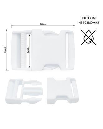 Пряжка пластик арт. ССФ-1824-4-ССФ0017816407