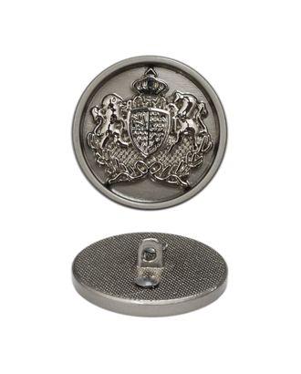 Пуговица металл, 18 мм арт. ССФ-2278-1-ССФ0017896873