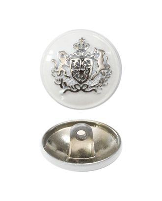 Пуговицы (металл) арт. ССФ-1189-5-ССФ0017896881