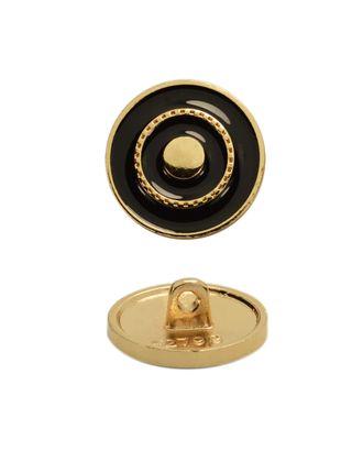Пуговицы (металл) арт. ССФ-1057-3-ССФ0017584833