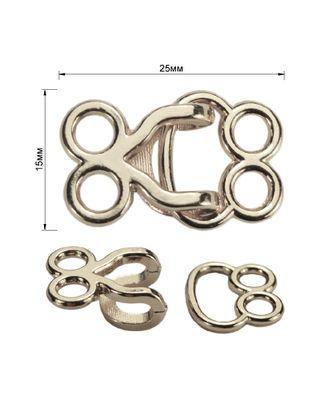 Крючок декоративный металлический арт. ССФ-1557-1-ССФ0017586382